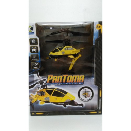 Pantoma 3.5 Channel R/C Helicopter With Gyro Transforming Tail - YELLOW
