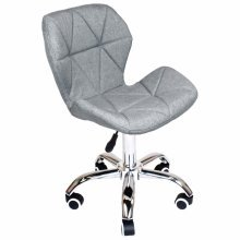 (Fabric Grey) Charles Jacobs Cushioned Swivel Office Chair