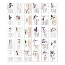 30PCS 1 Set Creative Postcards Artistic Beautiful Postcards, Travel Memories