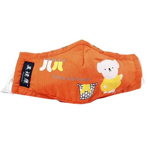 PM2.5 Children's Mask For Anti-smog Of N95 Activated Carbon (Orange Of Bear)