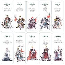 Set of 10 Beautiful Vintage Romance of the Three Kingdoms Bookmarks Gift