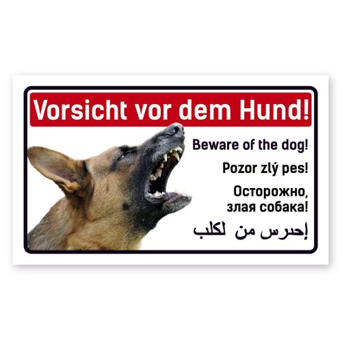 Beware of the Dog! Sign in 5Languages 25 x 15cm