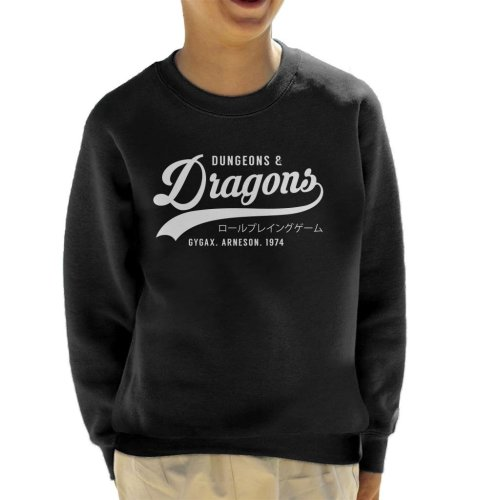 Dungeons And Dragons Gygax Arneson 1974 Kid's Sweatshirt