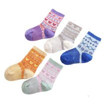 5 Pairs of Soft Socks Comfortable Wear Durable Cotton Socks Heartwarming kids Gifts?5-7 years