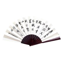 Classical Chinese Traditional Hand Folding Fan Bamboo Hand Fan,R2