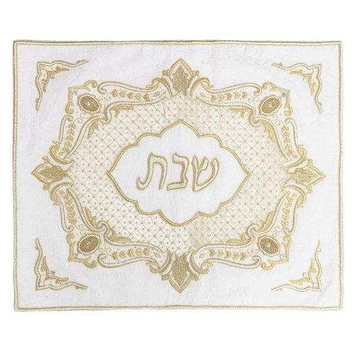 A&M Judaica & Gifts 58277 Nua Challah Cover White Brocade Gold Embroidery with Crystals