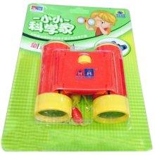 Children High Definition Telescope Binocular Portable Scientific Toys Red