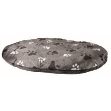 Trixie Gino Cushion For Dogs, 90 x 65 Cm, Grey - Dogscm Pillow Various Sizes -  trixie gino grey cushion dogs 90 65 cm pillow various sizes new