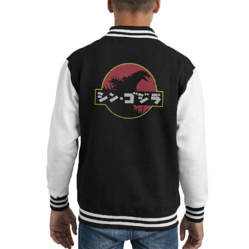 Shin Gojira Godzilla Jurassic Park Logo Kid's Varsity Jacket