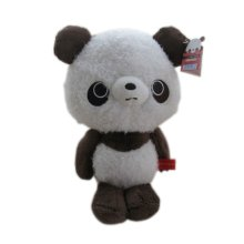 Chocolate Panda Plush Doll (32*18cm)