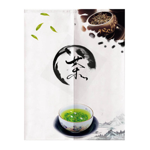Chinese Style Restaurant Tea House Door Curtain Sign, 31.5 x 51.2 inches [A]