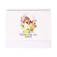 Lovely 2018 Office/Home Calendar Notebook Desk Standing Calendar-Time